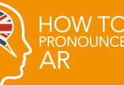 How to pronounce ar